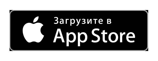 Скачать в App-Store